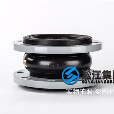 板式换热机组KXT-FKM氟橡胶软连接