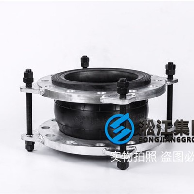 「KXT-DN250」高压泵组橡胶软连接