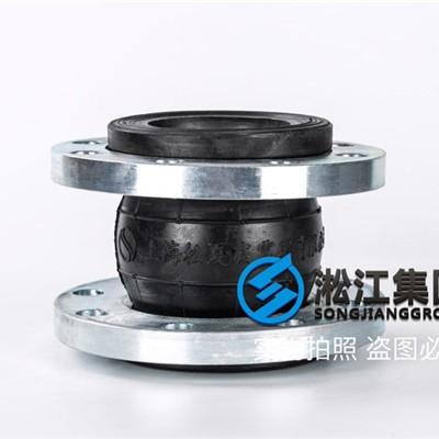 德标DIN-KXT-PN25-DN80脱硫软连接