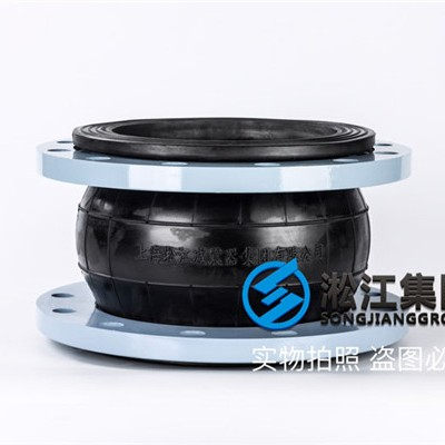 KXT-NR-DN250脱硫系统橡胶软连接