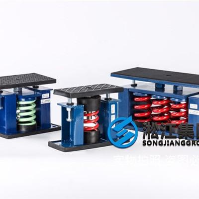 【内燃水泵】ZTF-2000阻尼弹簧减震器