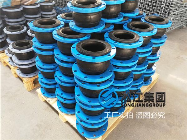 淮南市采煤机设备可挠性橡胶接头管道配件