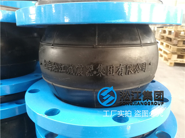 乌鲁木齐市轴流泵橡胶软连接产品