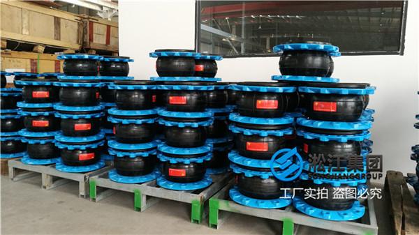 四平市脱硫系统采用DN200脱硫软连接