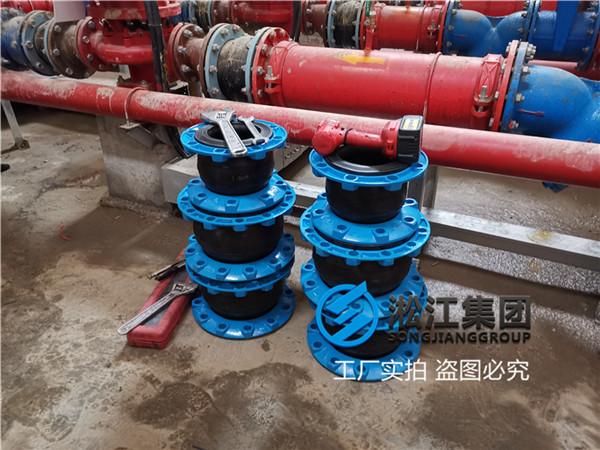 电液伺服DN200脱硫软连接原材料