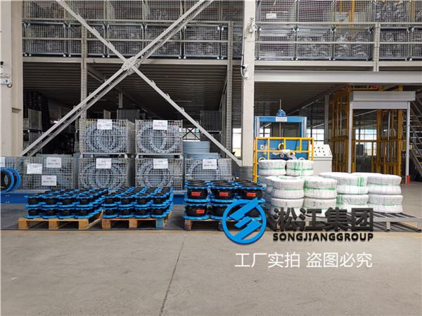工业排水系统用脱硫软连接