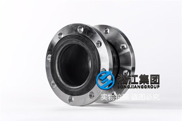 空调循环泵三元乙丙橡胶软节提供支持
