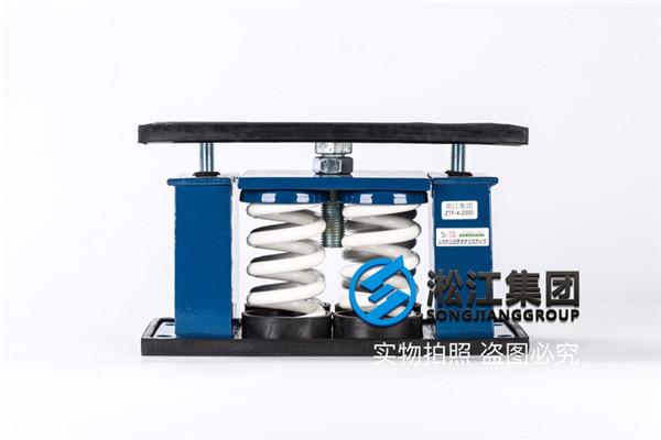 环冷机设备使用ZTF型弹簧减振器