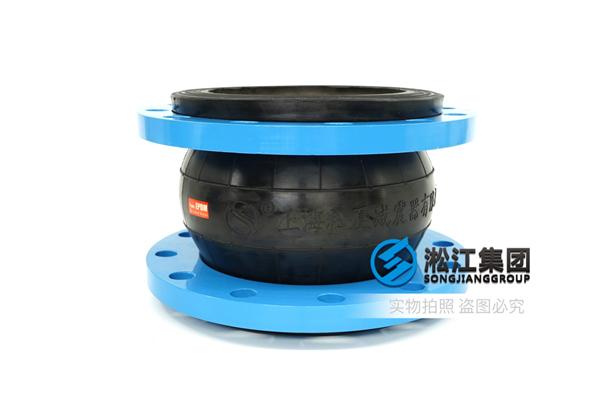 水管增压泵冷镀锌可曲饶橡胶接头