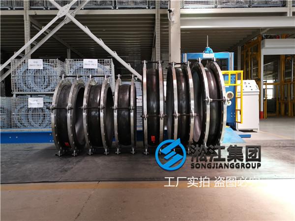 工厂水处理DN500防脱软接头管道配件