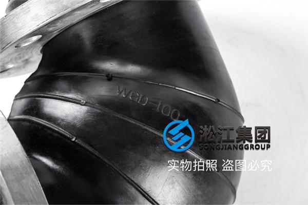 卧式水泵90度缠绕式橡胶软节实物图片