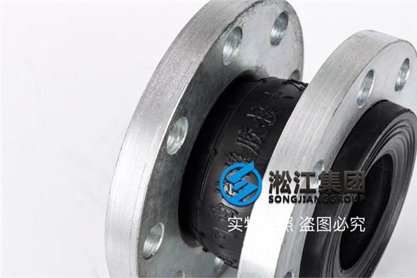 锅炉脱硫除尘设备大翻边法兰橡胶接头以质量竞争