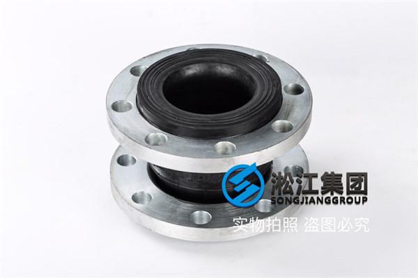 高温热水橡胶挠性接头,安装方法