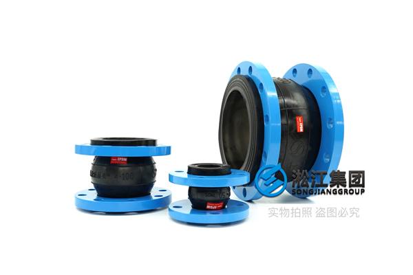 阿布扎比塔维勒海水淡化橡胶避震接头,质量过硬